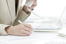 当事務所の事務局の業務の特徴